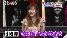 210619 Ariyoshi Hanseikai – ex-HKT48 Sashihara Rino – HD.mp4-00001