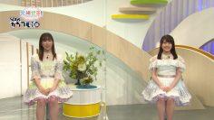 210619 Hakkutsu Zemi!! – HKT48 Shimono Yuki, Oda Ayaka – HD.mp4-00003