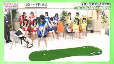 210619 Ikonoi, Dou Desu ka TBS Channel Special Edition – =LOVE & ≠ME – HD.mp4-00013