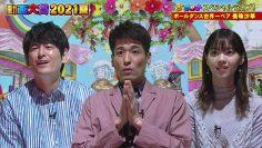 210619 Lion no GOO TOUCH – ex-Nogizaka46 Nishino Nanase – HD.mp4-00002