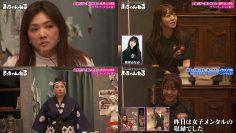 210619 Macchannel – ex-AKB48 Minegishi Minami, Noro Kayo – HD-tile