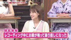 210619 Moshimo de Kangaeru… Naruhodo! Nattoku Juku – ex-HKT48 Tomonaga Mio – HD.mp4-00004