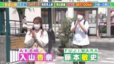 210619 Tetsudou Ensen Aruki Tabi – Takashimareiko Mo Asedaku de Arukuzo SP – AKB48 Iriyama Anna – HD.mp4-00001