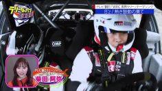 210620 EXIT no Rally Japan Ouen Sengen – ex-SKE48 Shibata Aya – HD.mp4-00002