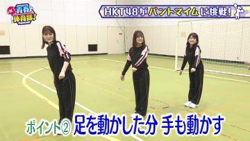 210620 HKT Seishun Taiiku-bu! – HD.mp4-00001