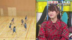 210620 Mirai Monster – AKB48 Okabe Rin – HD.mp4-00007