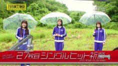 210620 Nogizaka Under Construction – HD.mp4-00001