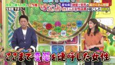 210620 Sakagami & Sashihara no Tsuburenai Mise – ex-HKT48 Sashihara Rino – HD.mp4-00001