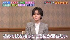 210620 The Fable Korosanai Koroshiya x Kayou Surprise – ex-Keyakizaka46 Hirate Yurina – HD.mp4-00005