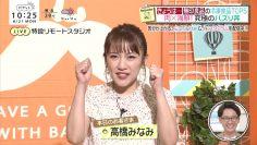 210621 BAGUETTE – ex-AKB48 Takahashi Minami & HKT48 & ex-Keyakizaka46 Hirate Yurina – Full Show – HD.mp4-00003