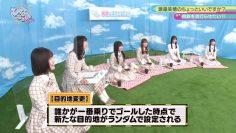210621 Hinatazaka de Aimashou & Hinatazaka46 Desu. Chotto ii Desu ka Season 2 – HD.mp4-00006