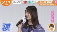 210621 Hinatazaka46 Kosaka Nao's TV News – Hayadoki! – HD.mp4-00002