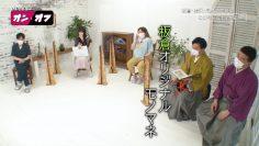 210621 Ita Kuro Cocona no On to Off – NMB48 Umeyama Cocona – HD.mp4-00002