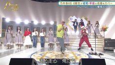 210621 Nogizaka Star Tanjou! – HD.mp4-00011