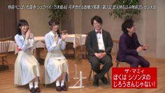 210621 Tokumei Pekopa ~Pekopa Kashimasu~ – Nogizaka46 Yumiki Nao, Kakehashi Sayaka – HD.mp4-00002