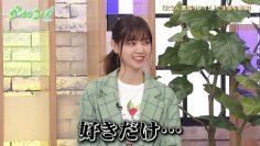210622 Gout Temps Nouveau 2 – ex-Nogizaka46 Nishino Nanase – HD.mp4-00004