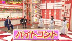 210622 Nogizaka46 no Dream Baito – HD.mp4-00010