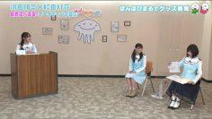 210623 Koeharu! Hulu Original – Koeharu! Drama Lab! 9 – Hinatazaka46 – HD.mp4-00011