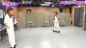 210623 Kyoccorohee – Hinatazaka46 Saito Kyoko – HD.mp4-00002