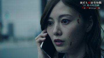210623 Yonimo Kimyona Kimi Monogatari Masterpiece Selection – ex-Nogizaka46 Shiraishi Mai – HD.mp4-00001