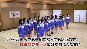 210624 STU48 Imousu TV Season 10 – HD.mp4-00003