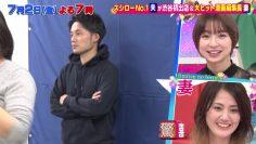 210626 Himitsu no Hirugao – ex-AKB48 Shinoda Mariko – HD.mp4-00006
