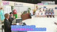 210626 Ikonoi, Dou Desu ka TBS Channel Special Edition – =LOVE & ≠ME – HD.mp4-00002