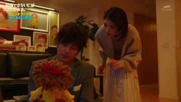 210626 Kekkon Dekinai ni wa Wake ga Aru. Drama Spin-off Terrestrial First Airing SP – ex-Nogizaka46 Wakatsuki Yumi – HD.mp4-00005