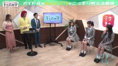 210627 AKB48 no Naisho Tetsugaku – HD.mp4-00001