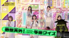210627 Nogizaka Under Construction – HD.mp4-00002
