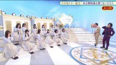 210628 Nogizaka Star Tanjou! Hulu Original – Mikoukai Eizou Mo Warukunaidarou – HD.mp4-00006