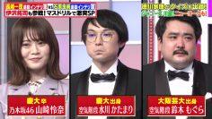 210628 Quiz Presen Variety Q Sama!! – Nogizaka46 Takayama Kazumi, Yamazaki Rena – HD.mp4-00011