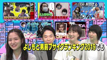 210629 Geinin Douga Tuesday – Nogizaka46 Kanagawa Saya – HD.mp4-00010