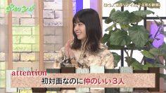210629 Gout Temps Nouveau 2 – ex-Nogizaka46 Nishino Nanase – HD.mp4-00012
