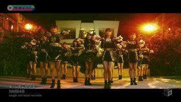 [MV] NMB48 – Shidareyanagi – FHD (M-ON! Ver).mp4-00002