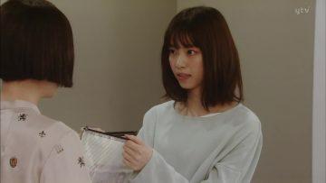 190414 Anata no Ban Desu 01 – ex-Nogizaka46 Nishino Nanase – HD.mp4-00001