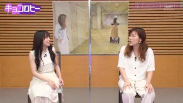 210630 Kyoccorohee – Hinatazaka46 Saito Kyoko – HD.mp4-00022