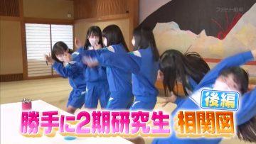 210701 STU48 Imousu TV Season 10 – HD.mp4-00003