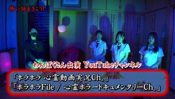 210702 SKE48 Gakuen – HD.mp4-00001