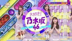210703 Daisuki! Nogizaka46 ~Nogizaka VS Entertainer Quiz Battle & Live Video Collection SP~ – HD.mp4-00001