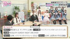 210703 Ikonoi, Dou Desu ka TBS Channel Special Edition – =LOVE & ≠ME – HD.mp4-00012