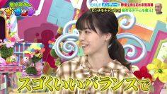 210703 Lion no GOO TOUCH – ex-Nogizaka46 Nishino Nanase – HD.mp4-00002
