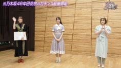 210703 ex-Nogizaka46 Nakada Kana no Mahjong Gachi Battle! Kanarin no Top Me Toreru Kana – HD.mp4-00003