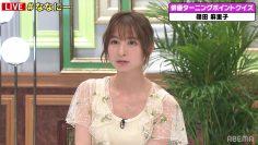 210704 7.2 Atarashii Betsu no Mado – ex-AKB48 Shinoda Mariko – HD.mp4-00001