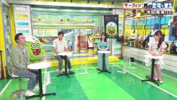210704 Mirai Monster – AKB48 Yokoyama Yui, Okabe Rin – HD.mp4-00004