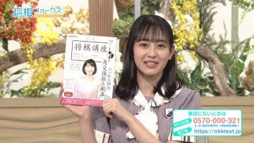210704 Shogi Focus – Nogizaka46 Mukai Hazuki – HD.mp4-00005
