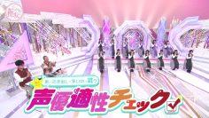 210704 Soko Magattara, Sakurazaka – HD.mp4-00001