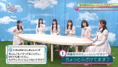 210705 Hinatazaka de Aimashou & Hinatazaka46 Desu. Chotto ii Desu ka Season 2 – HD.mp4-00014