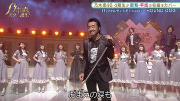 210705 Nogizaka Star Tanjou! – HD.mp4-00017