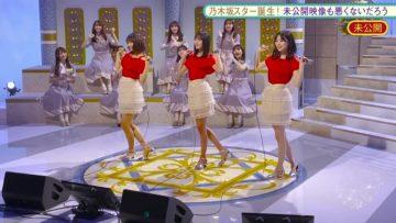 210705 Nogizaka Star Tanjou! Hulu Original – Mikoukai Eizou Mo Warukunaidarou – HD.mp4-00018